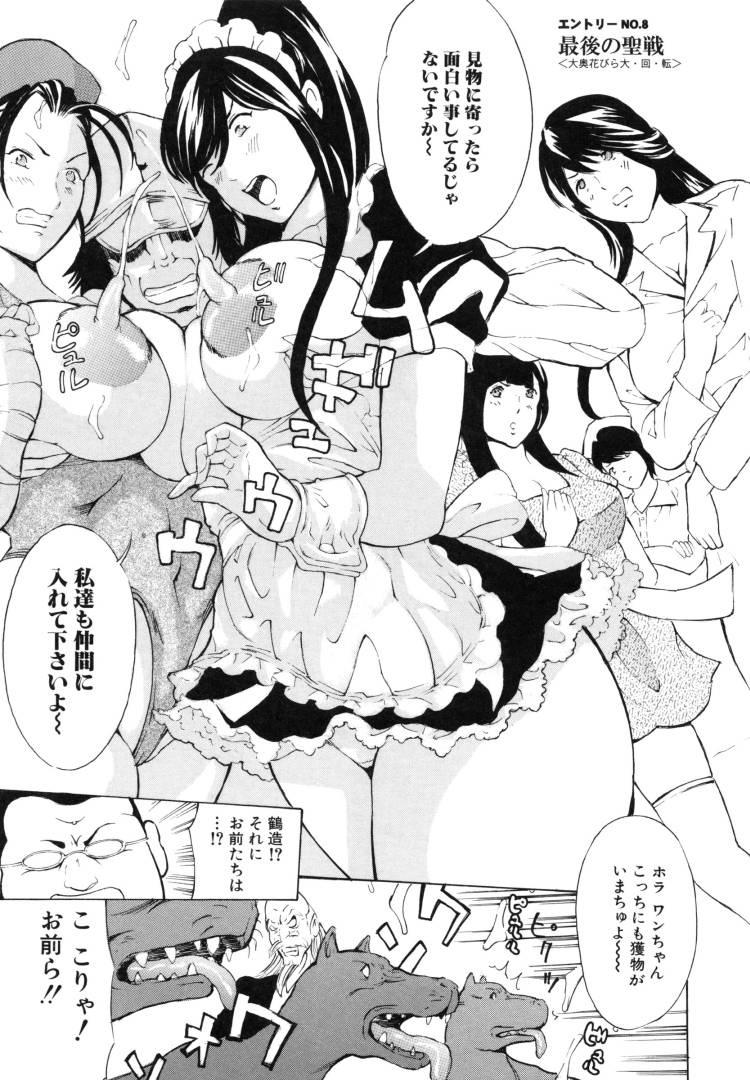 無料獣かん エロ同人誌情報館001