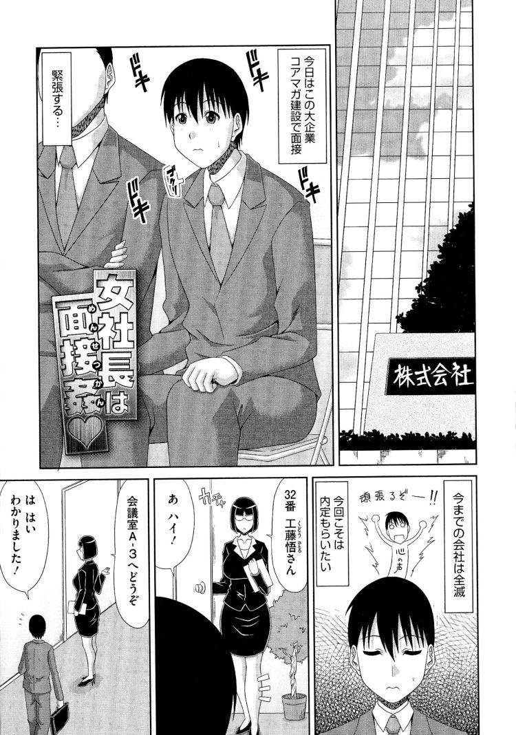 無料ちじょm エロ同人誌情報館001
