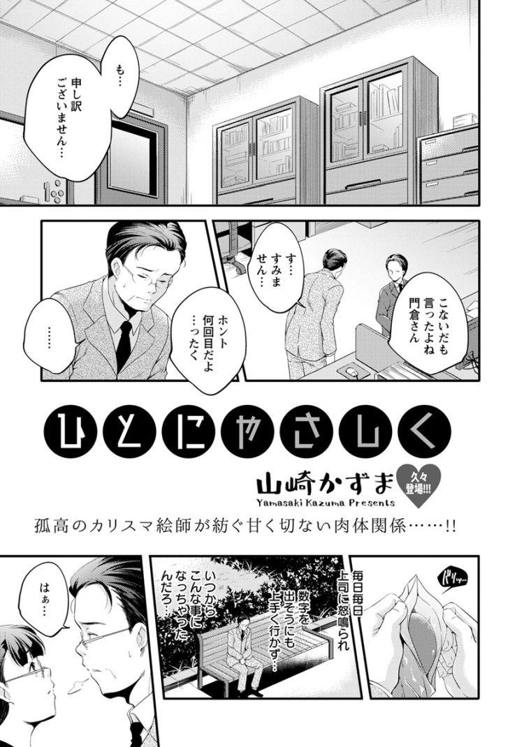 無料おmann子の拡大画像 エロ同人誌情報館001