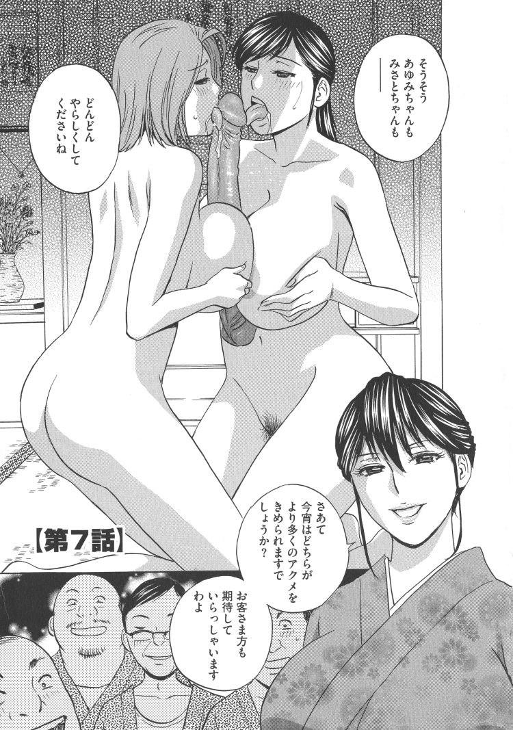無料アクメ集 アアまたイク エロ同人誌情報館001