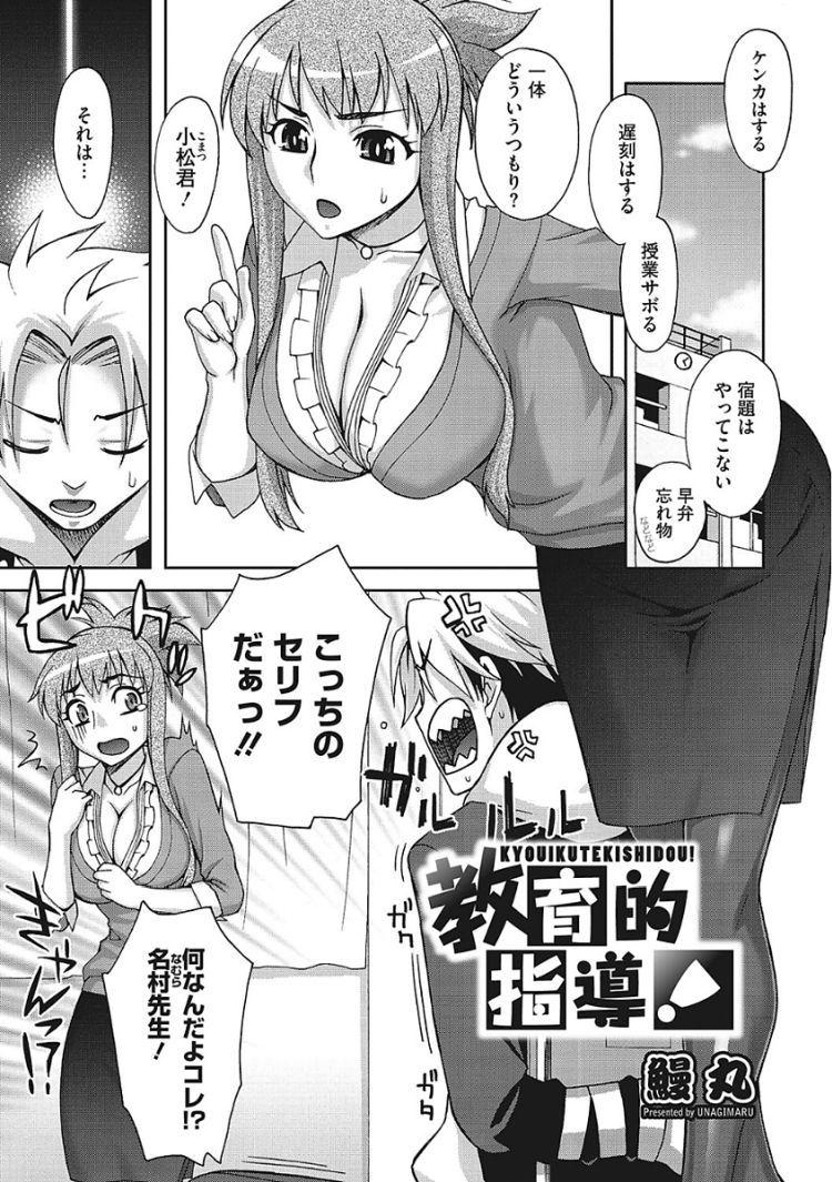 無料足こき エロ同人誌情報館001