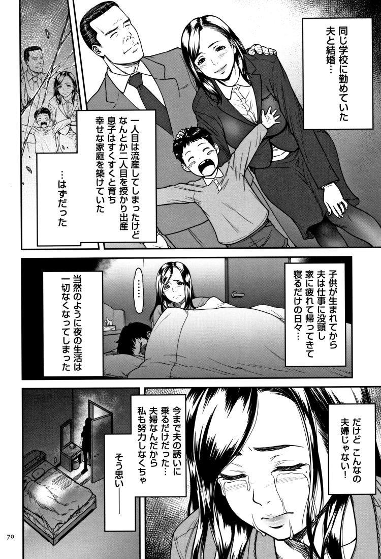無料夫婦の激しい夜 画像 エロ同人誌情報館002