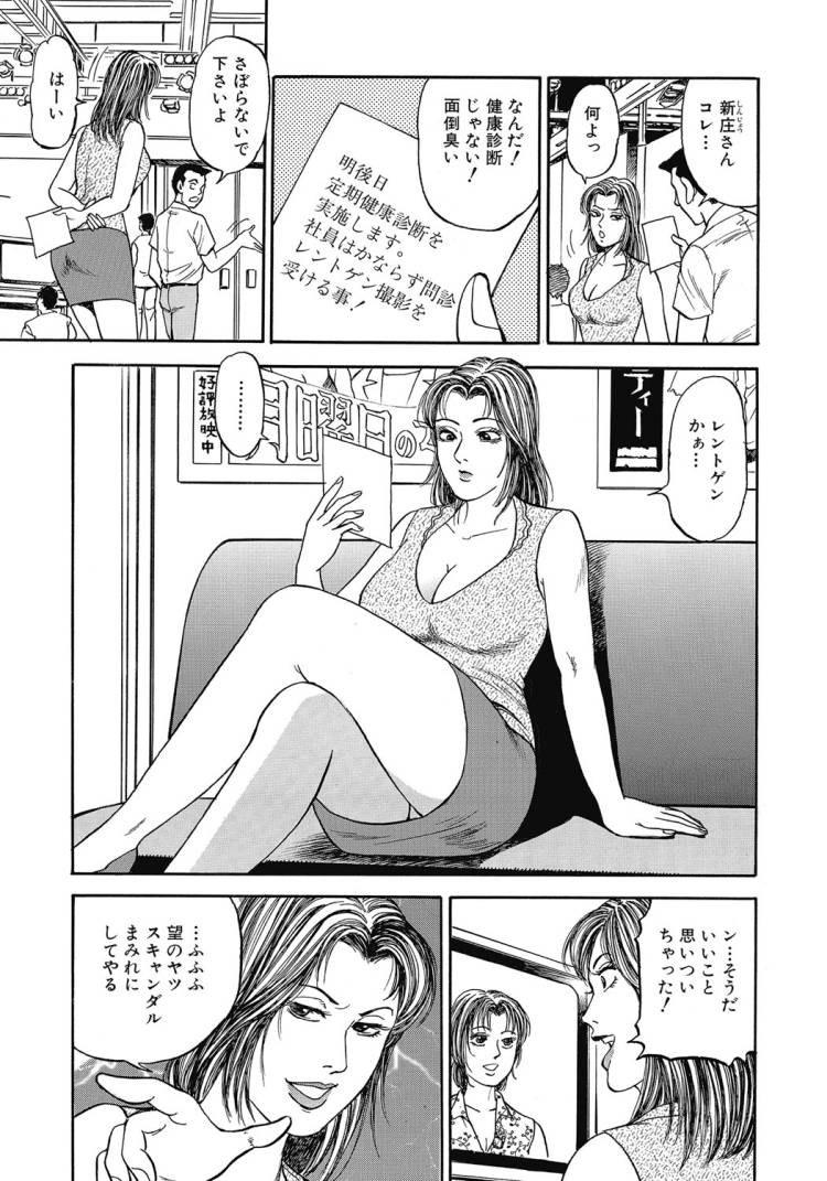 無料おまたの写真 エロ同人誌情報館003