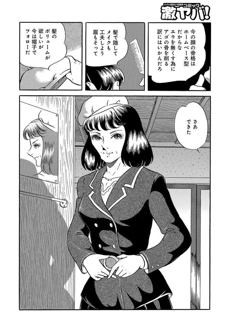 無料母子ガチ キッチン エロ同人誌情報館006
