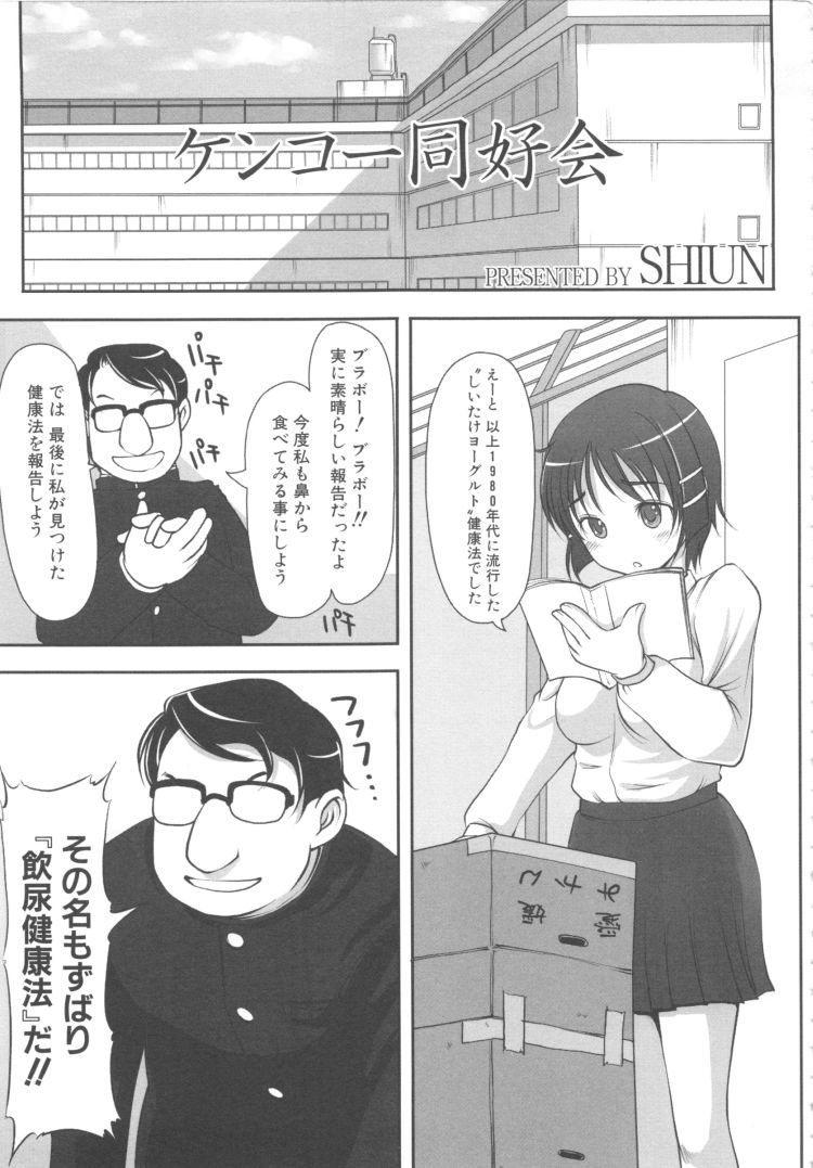 無料飲尿便器 エロ同人誌情報館001