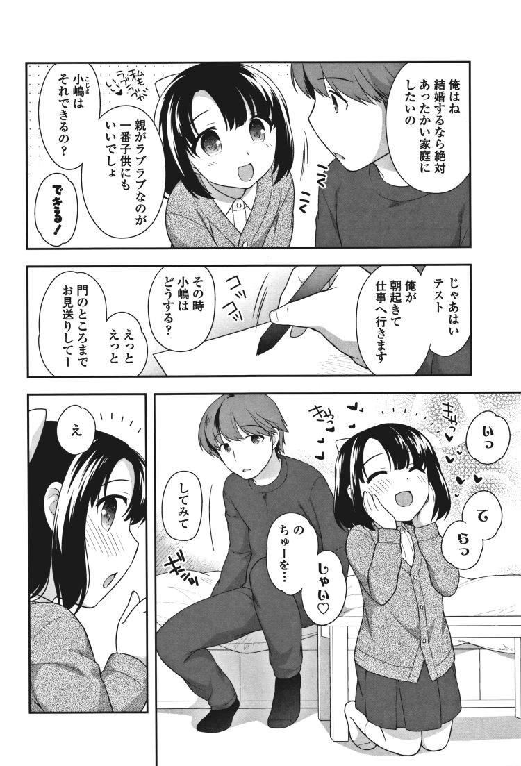 女子小学生野漫湖 エロ同人誌情報館002