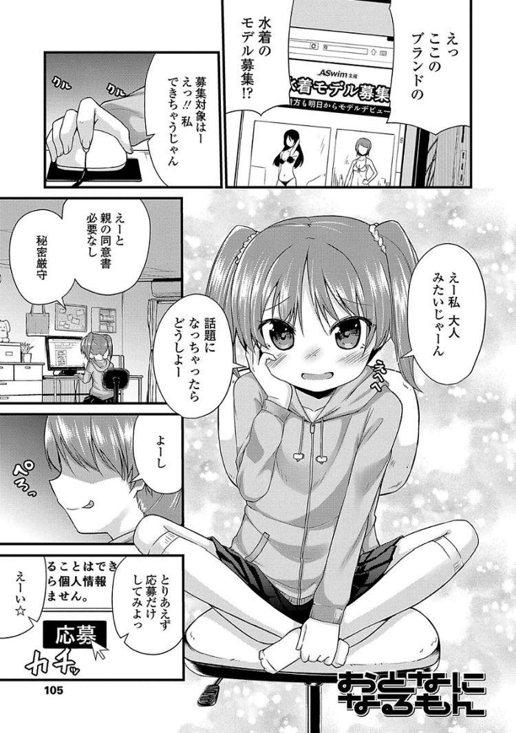 無料漫画 大人 激しい エロ同人誌情報館001