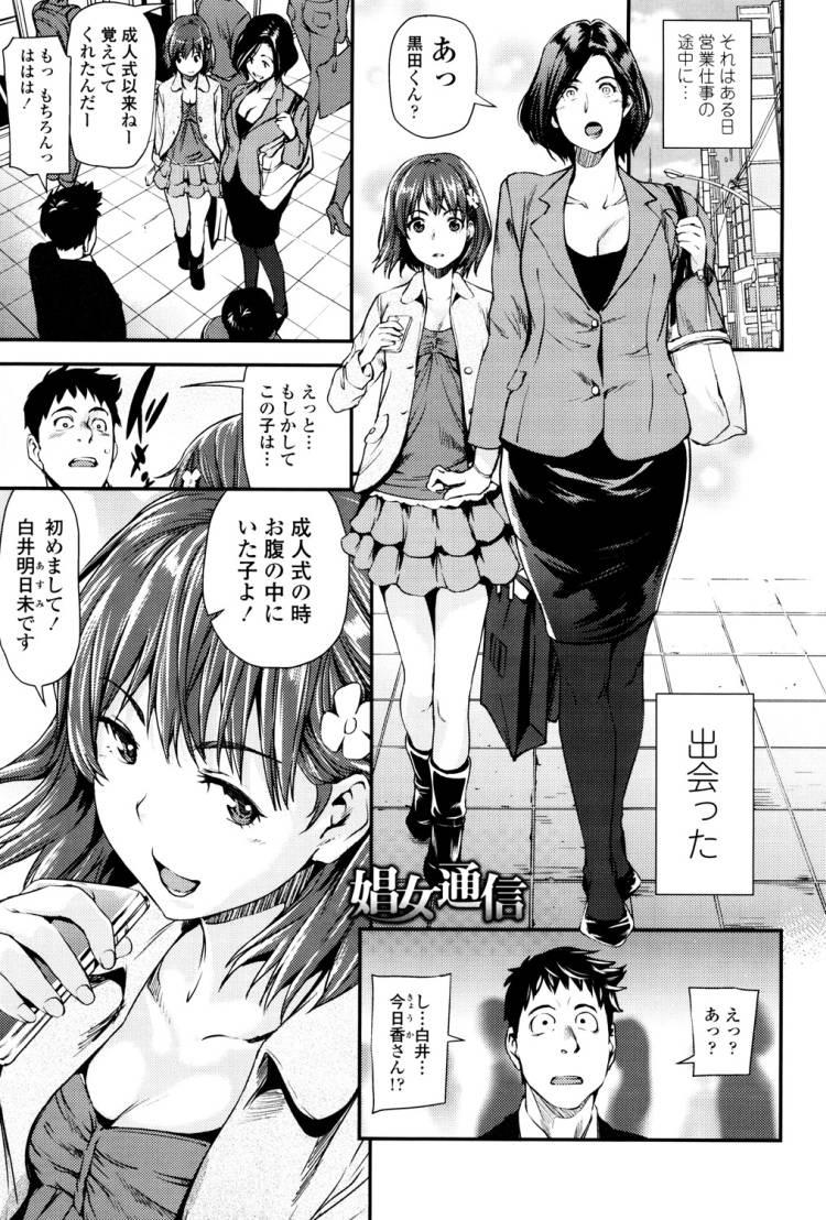美少女 全淉 エロ同人誌情報館001