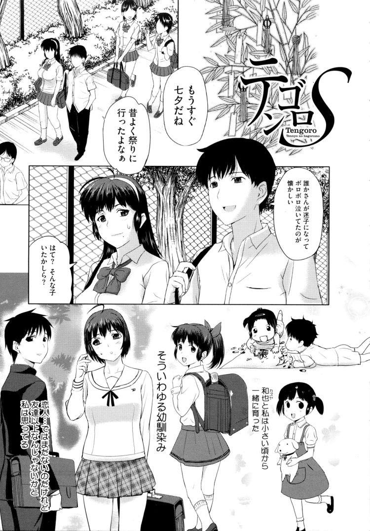 電マ絶頂 エロ同人誌情報館001