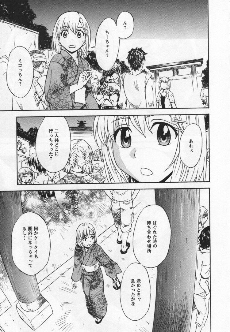 レズビアンおまんこ エロ同人誌情報館001