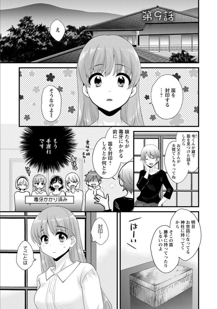 ド淫乱姉妹 エロ同人誌情報館001