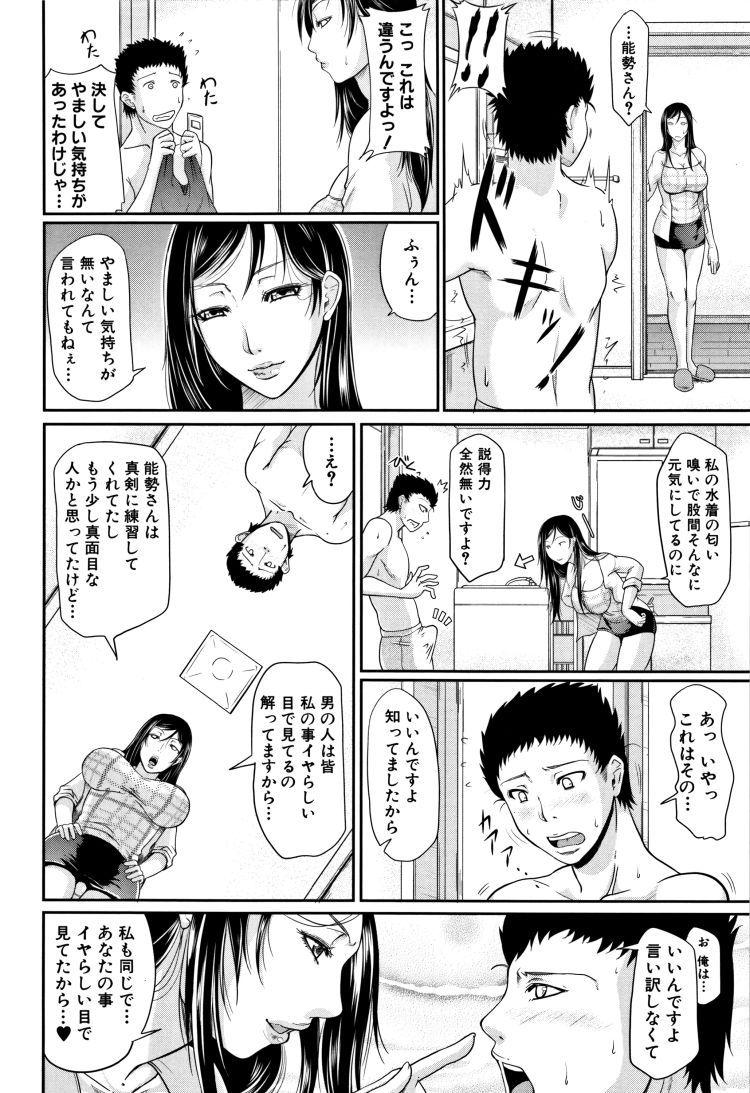 水着お姉さん エロ同人誌情報館006