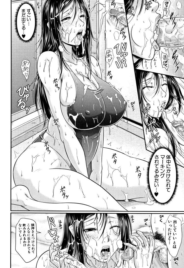 水着お姉さん エロ同人誌情報館014