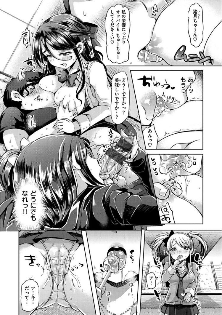 デぶせん 漫画 完結 エロ同人誌情報館006