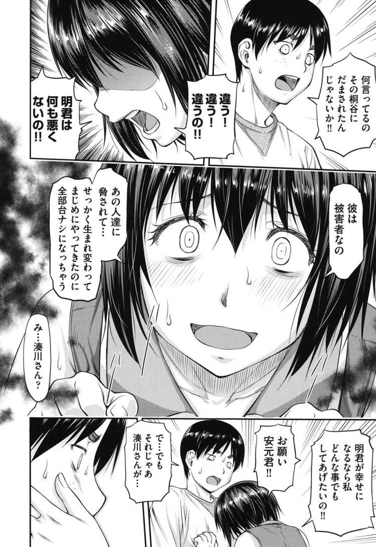 デカまら好き エロ同人誌情報館002