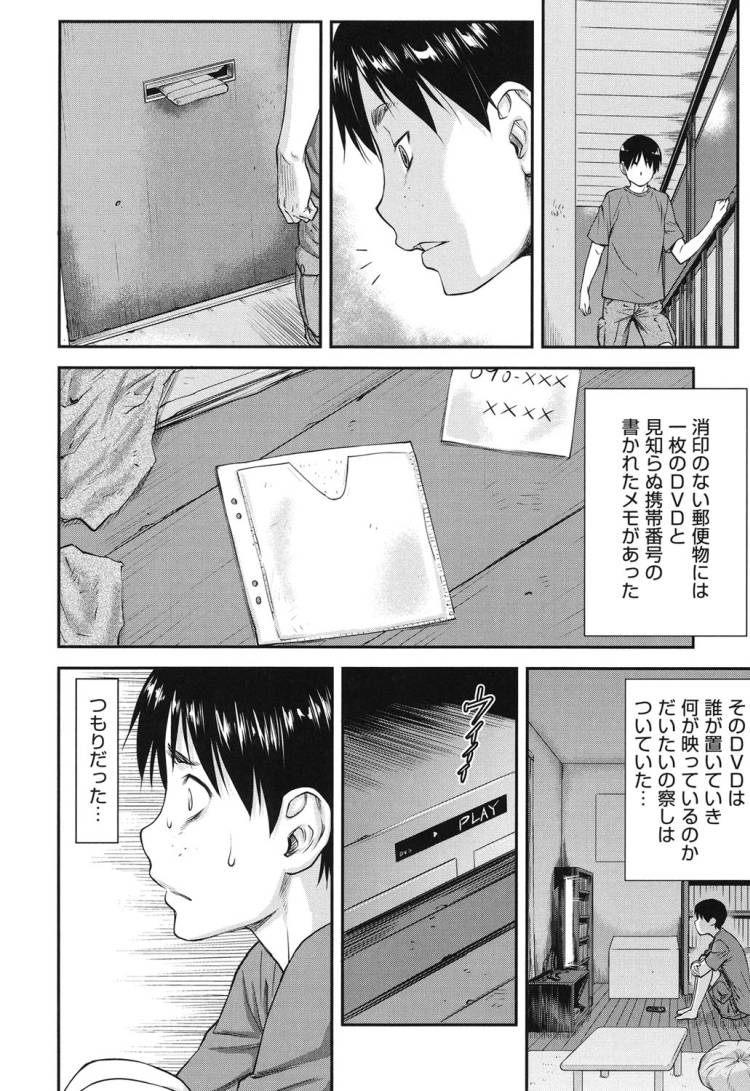 デカまら好き エロ同人誌情報館014