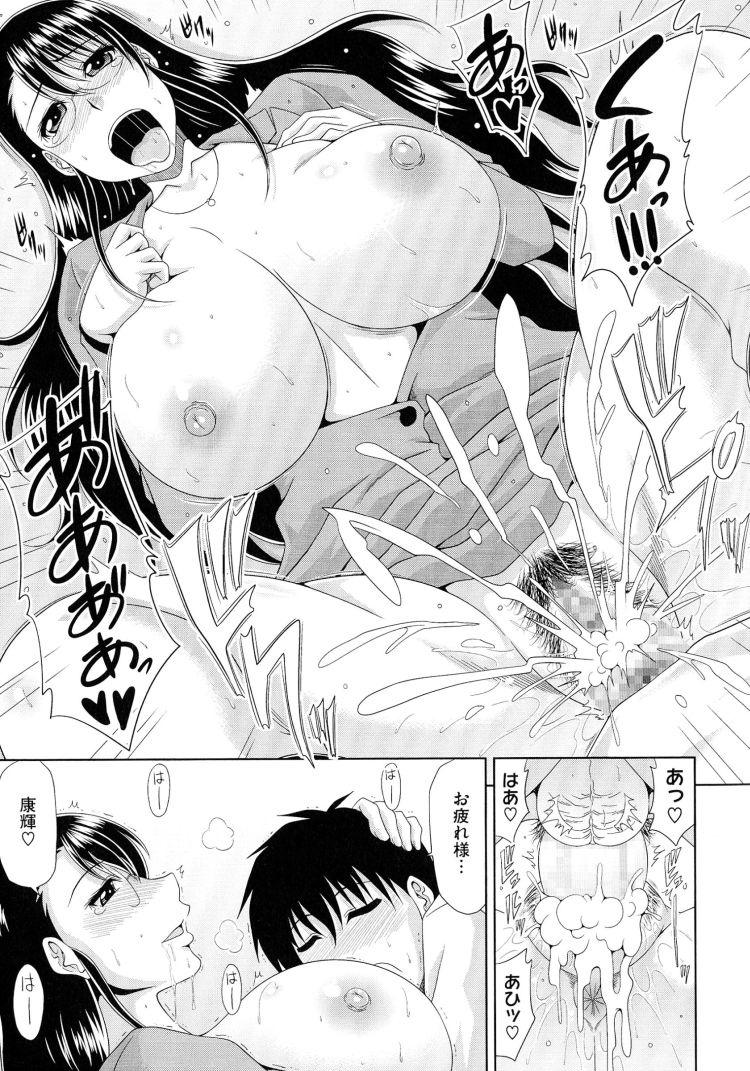 生羽目OL エロ同人誌情報館017