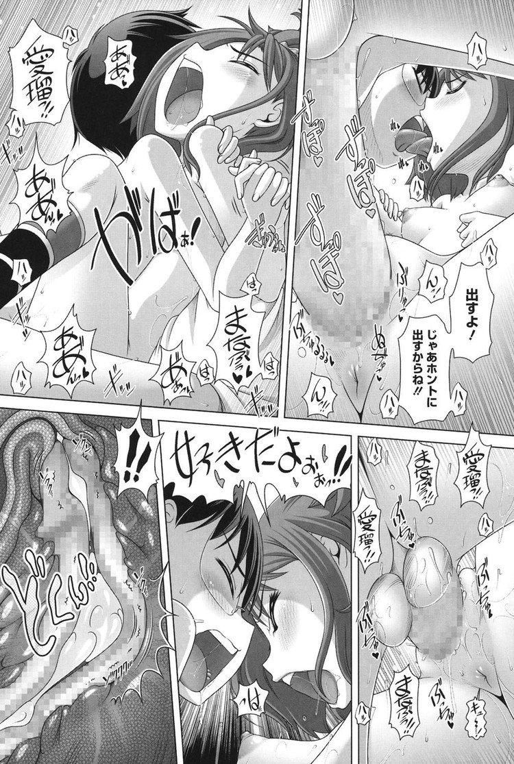 ヤンキー女 エロ同人誌情報館020