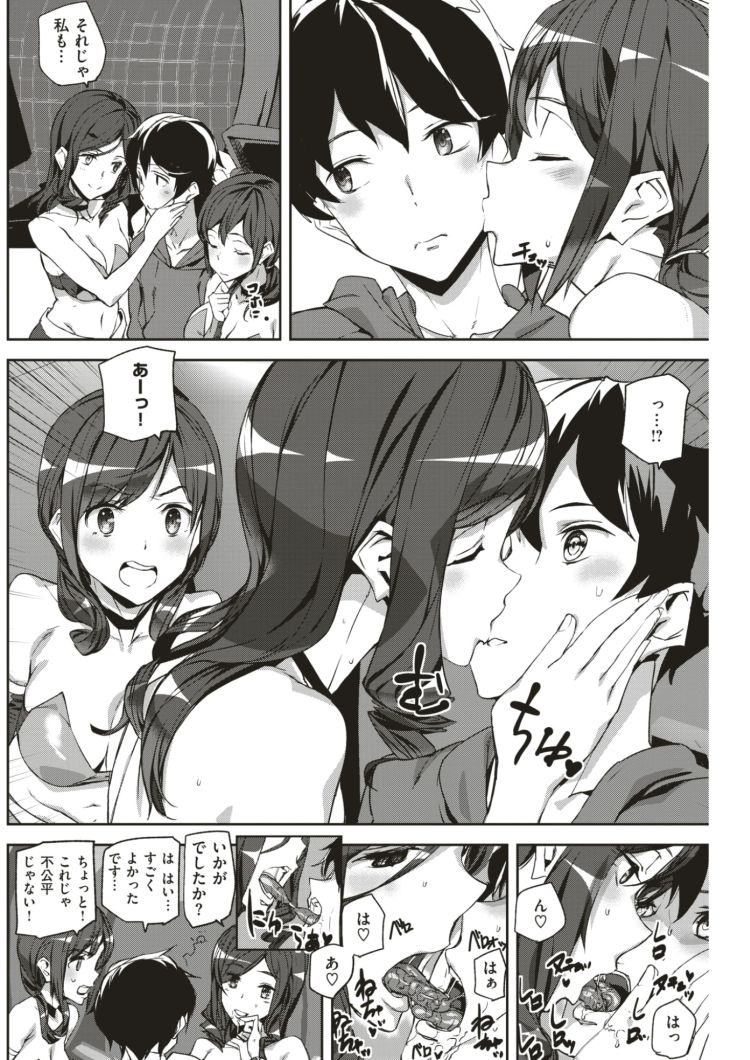 3p女2人 エロ同人誌情報館006