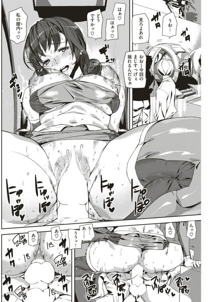 3p女2人 エロ同人誌情報館016