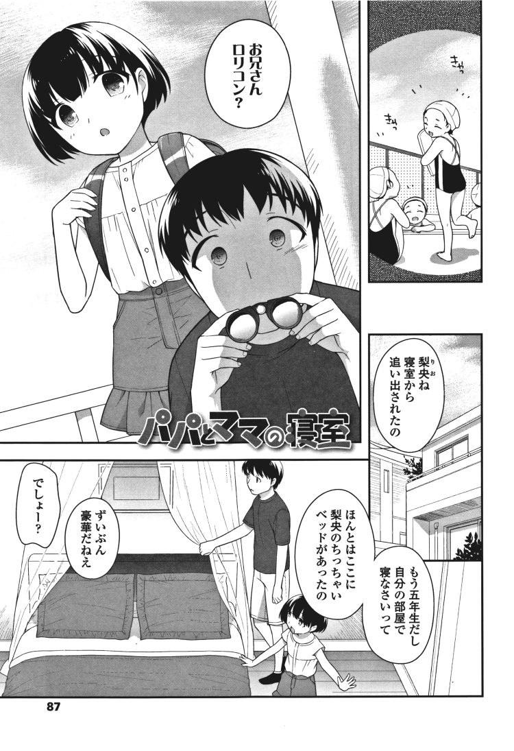 js裏 自撮り エロ同人誌情報館001