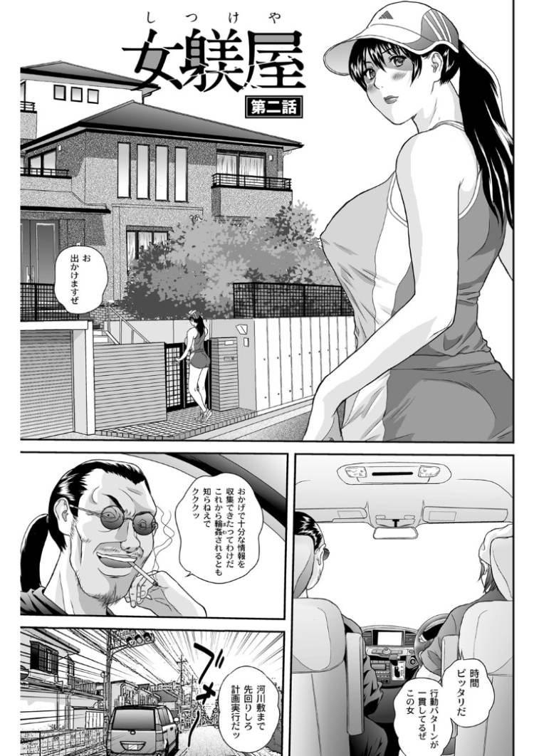 羽目撮り 投稿 美 エロ同人誌情報館001