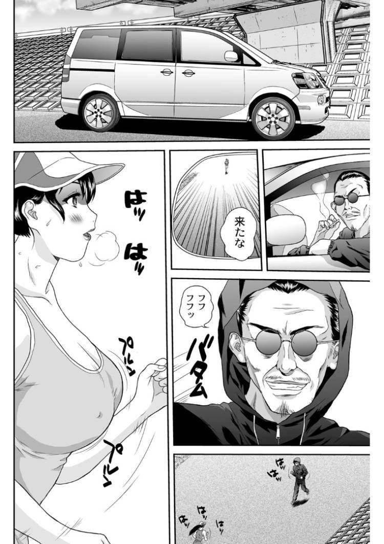 羽目撮り 投稿 美 エロ同人誌情報館002