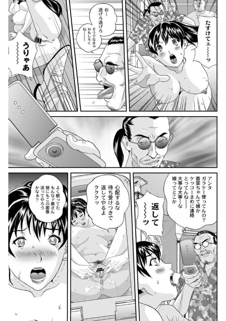 羽目撮り 投稿 美 エロ同人誌情報館009