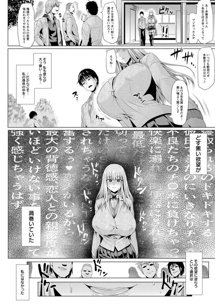 ヤリちンビッち部 エロ同人誌情報館016