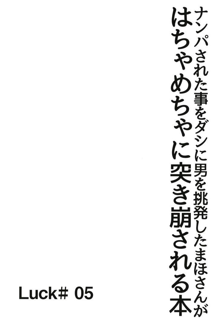 野外セックス エロ同人誌情報館002