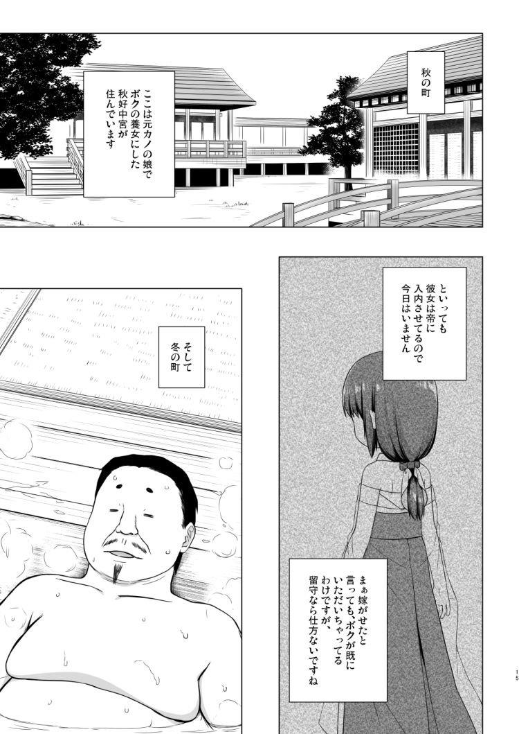 少幼交 エロ同人誌情報館014