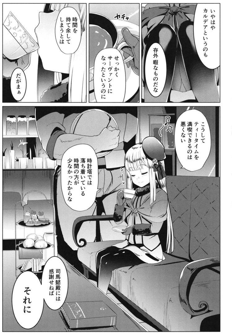 アダルトロリータ無料nukeru エロ同人誌情報館002