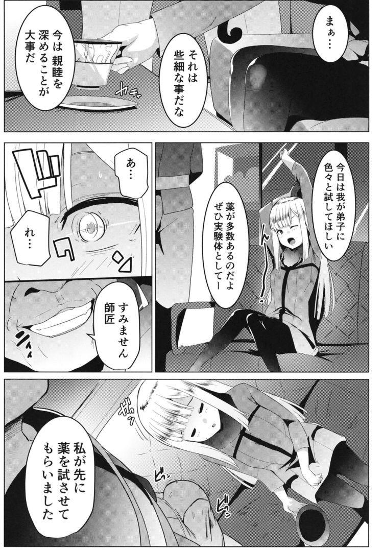 アダルトロリータ無料nukeru エロ同人誌情報館004