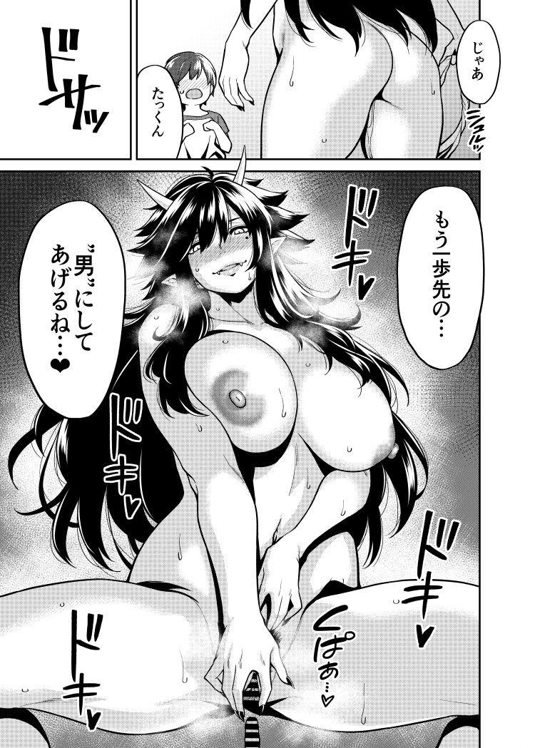 姉ショタ エロ同人誌情報館016