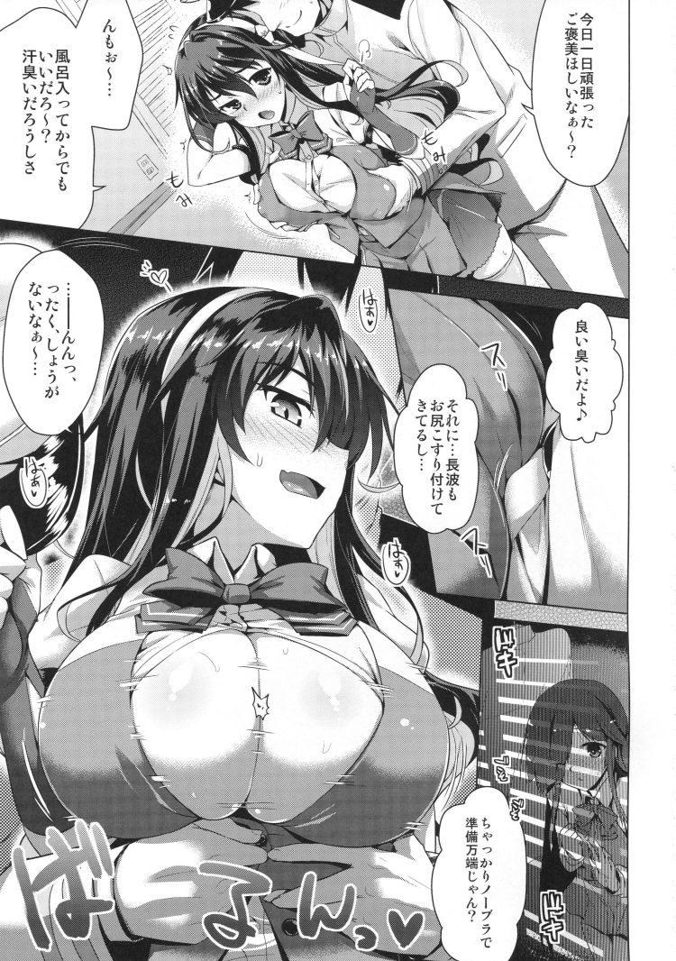 みるきーDD ~おナニ- 美少女 エロ同人誌情報館004