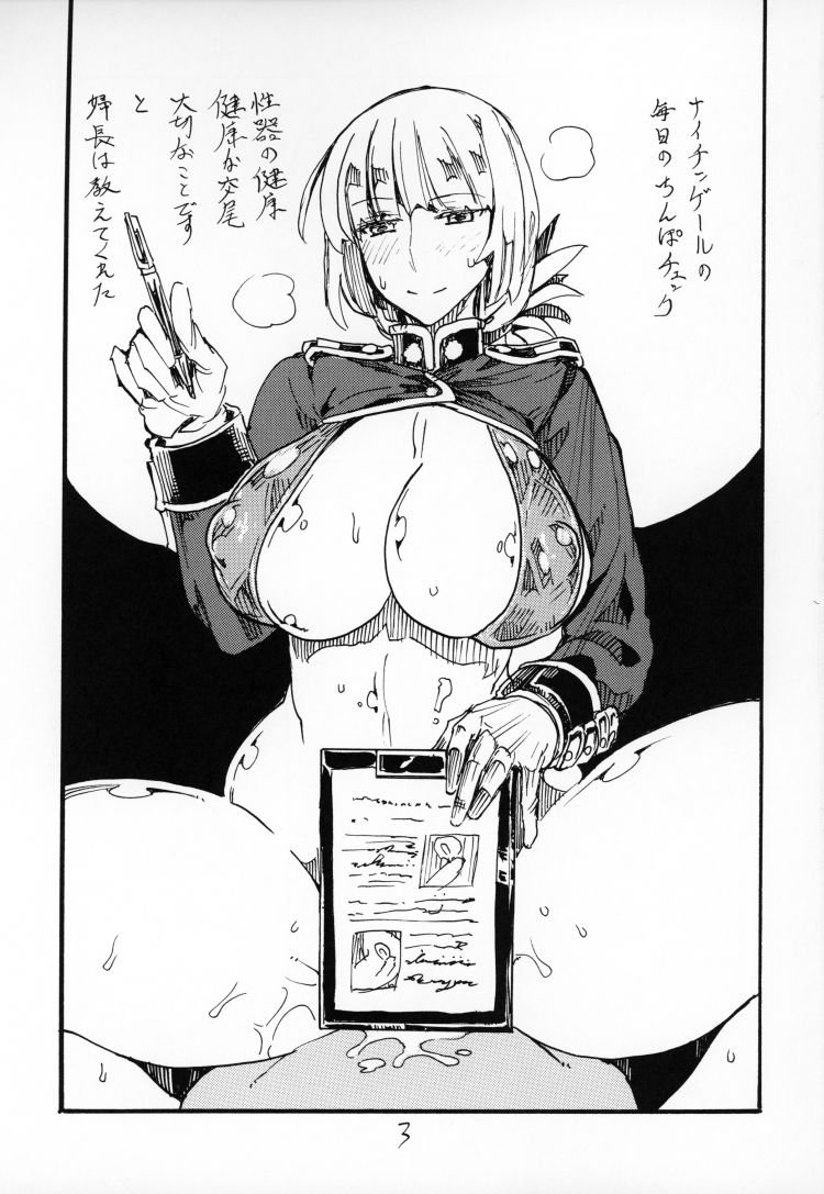 シコシこやり方/女 エロ同人誌情報館002