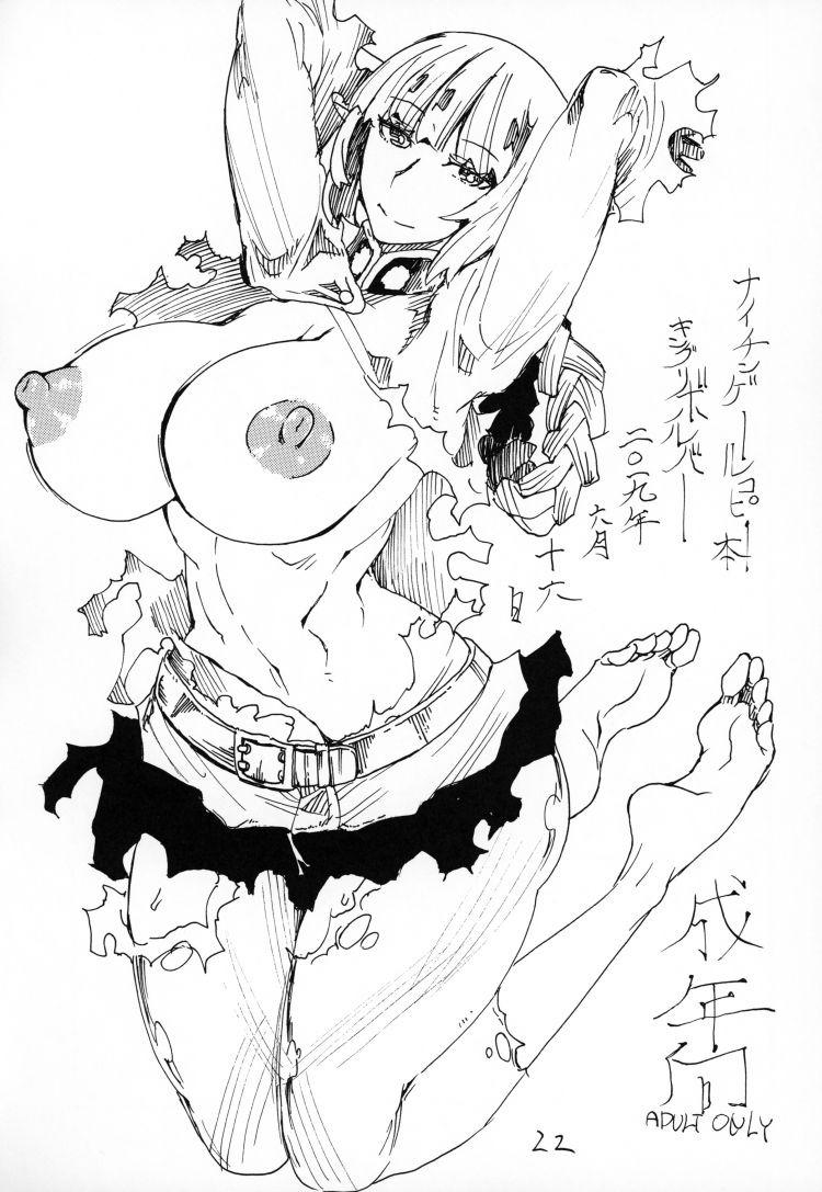 シコシこやり方/女 エロ同人誌情報館021