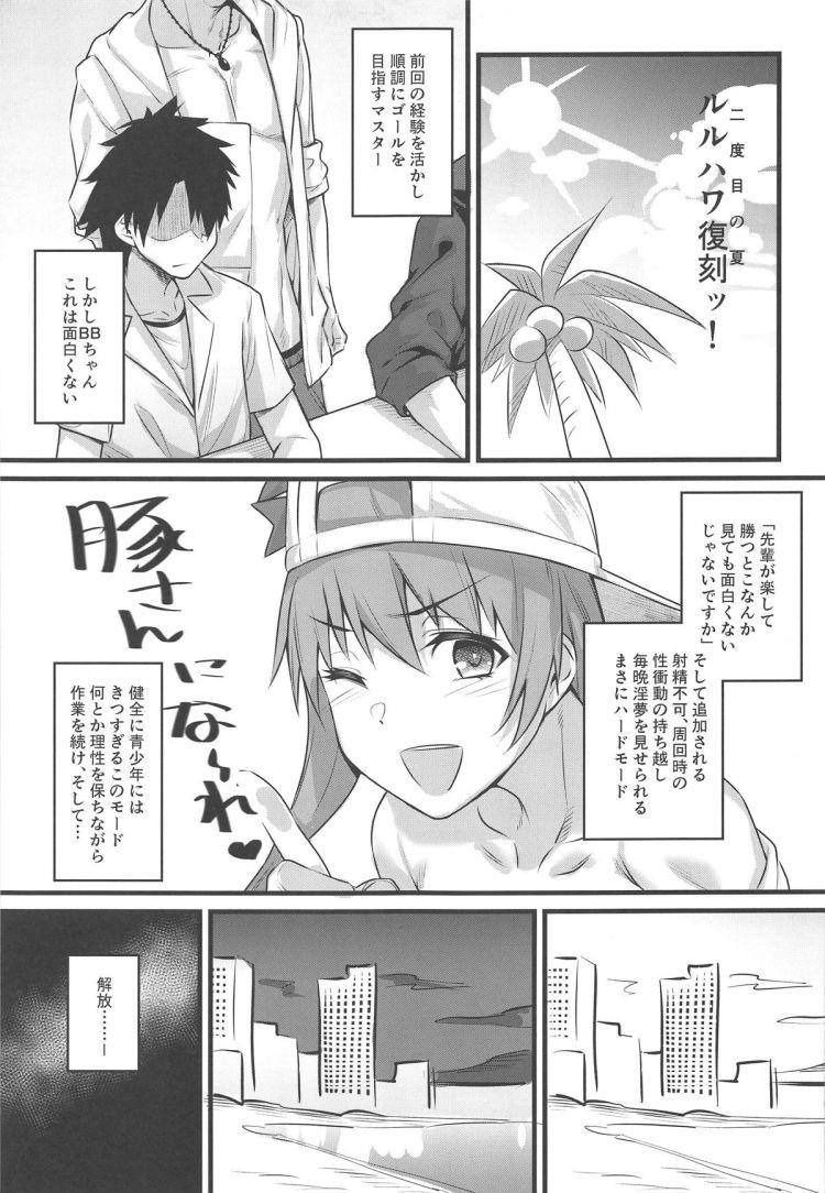 3p女2人 エロ同人誌情報館003