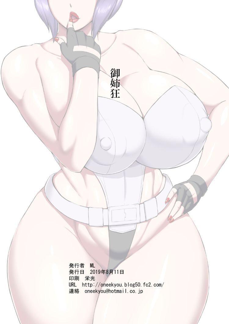 おねしょた 二次元 エロ同人誌情報館002