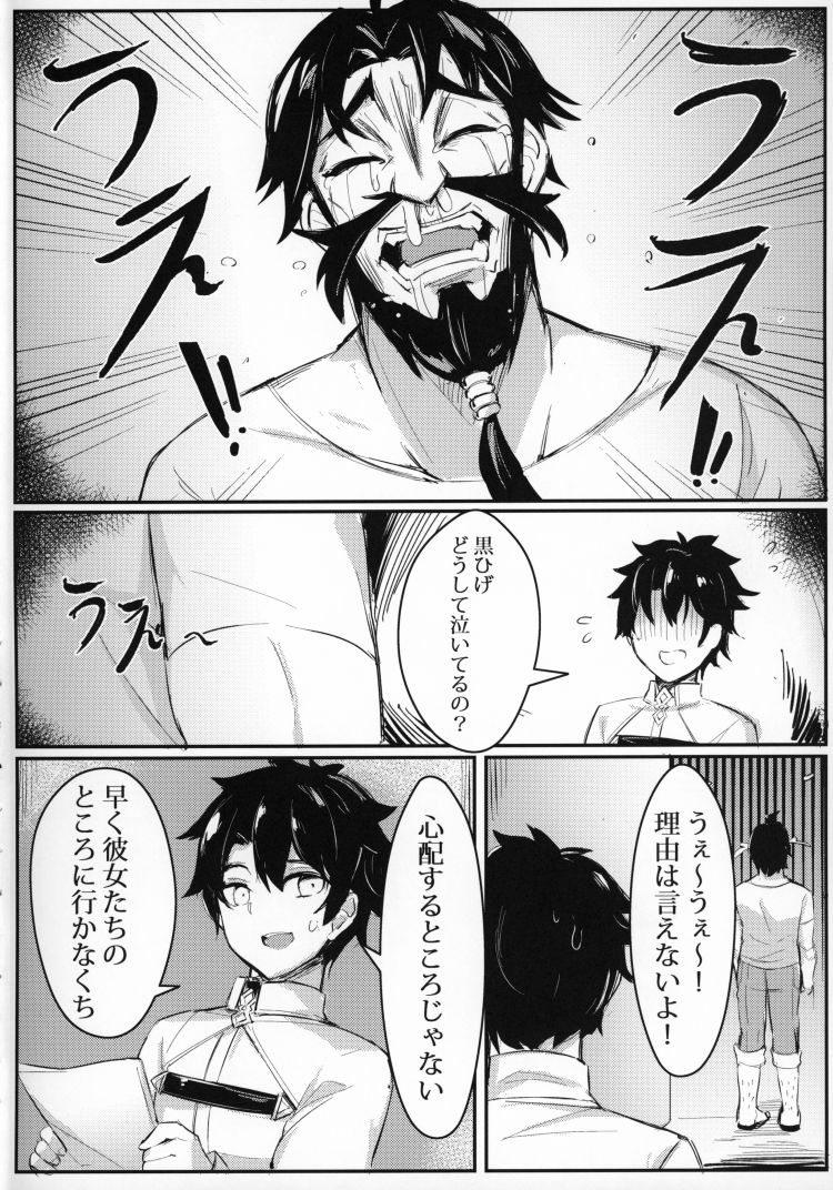 オッパブハッスルタイム エロ同人誌情報館003
