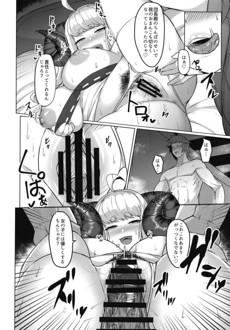 危険ドラッグ 症状 エロ同人誌情報館009