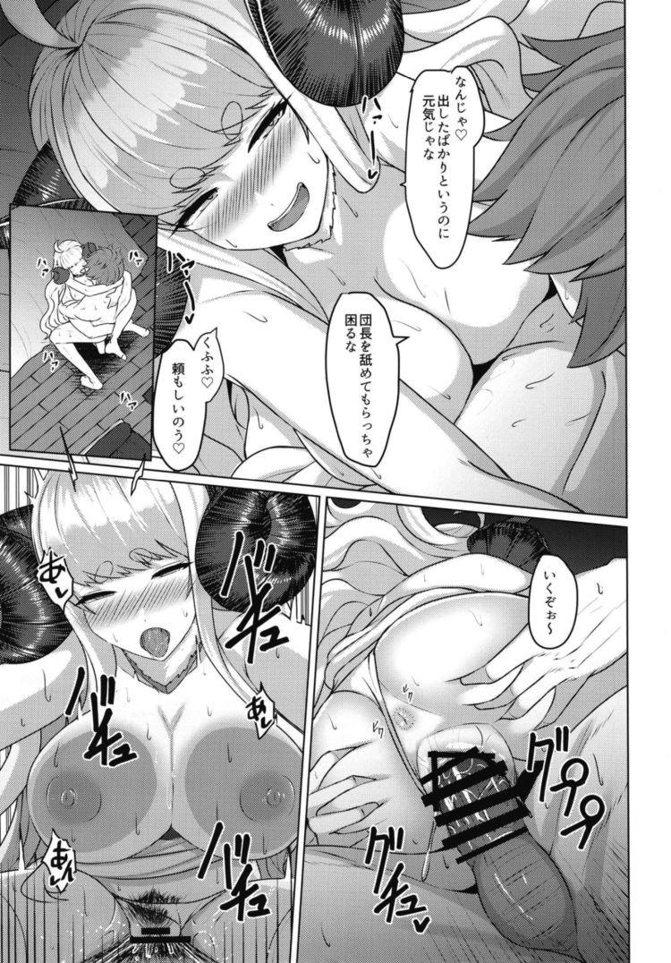 危険ドラッグ 症状 エロ同人誌情報館014