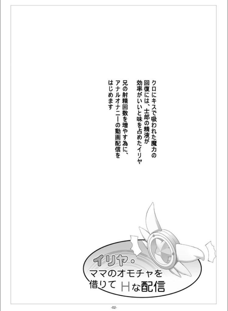 アナルーチンポ女優画像 エロ同人誌情報館002