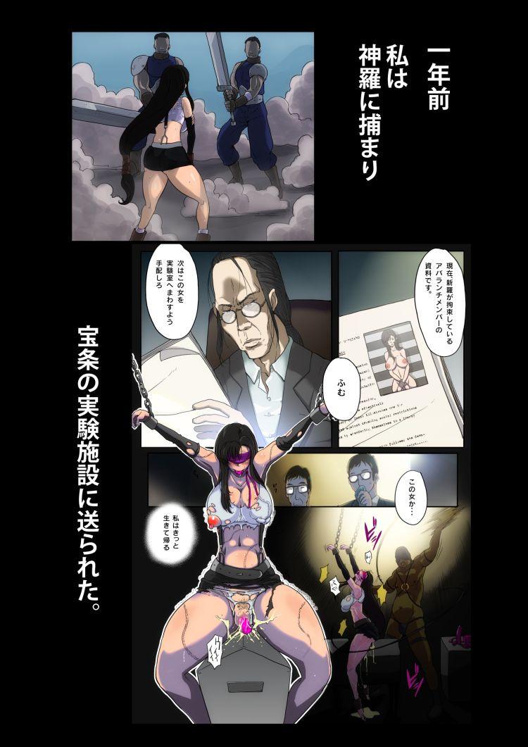おナニ- 心肺停止 エロ同人誌情報館004