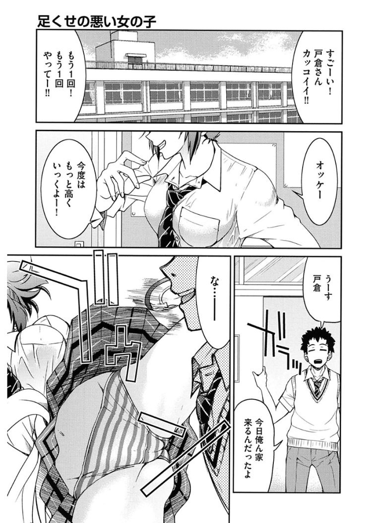 くパァ 汁 エロ同人誌情報館001