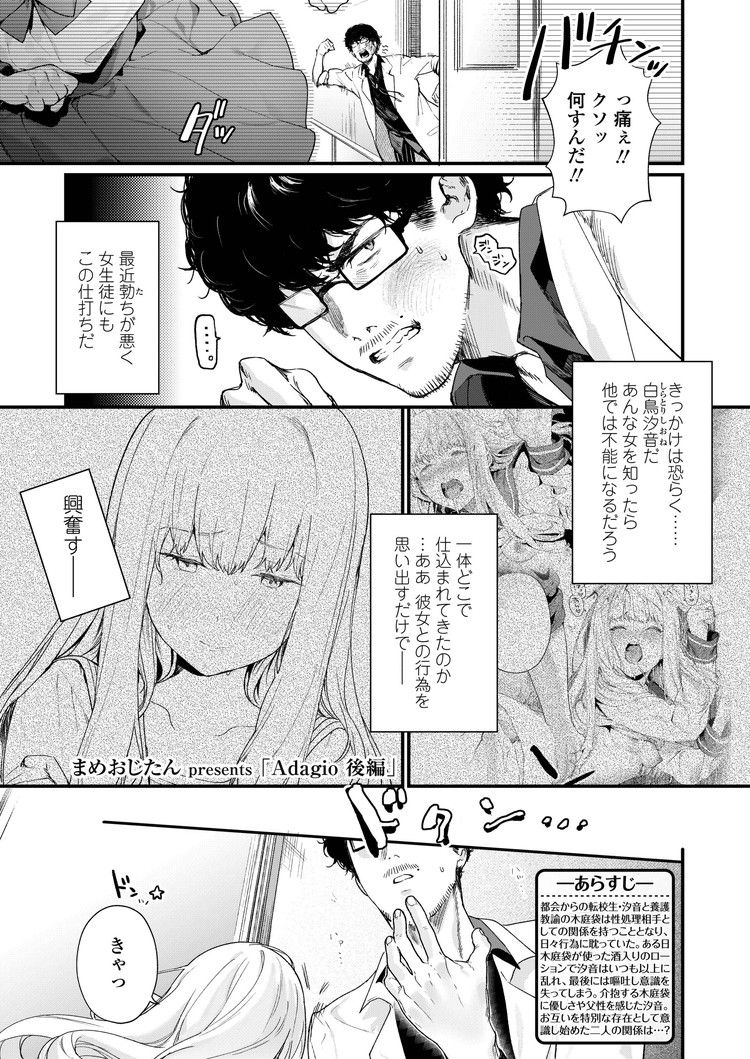 jk裏 自撮り 無カップル エロ同人誌情報館001