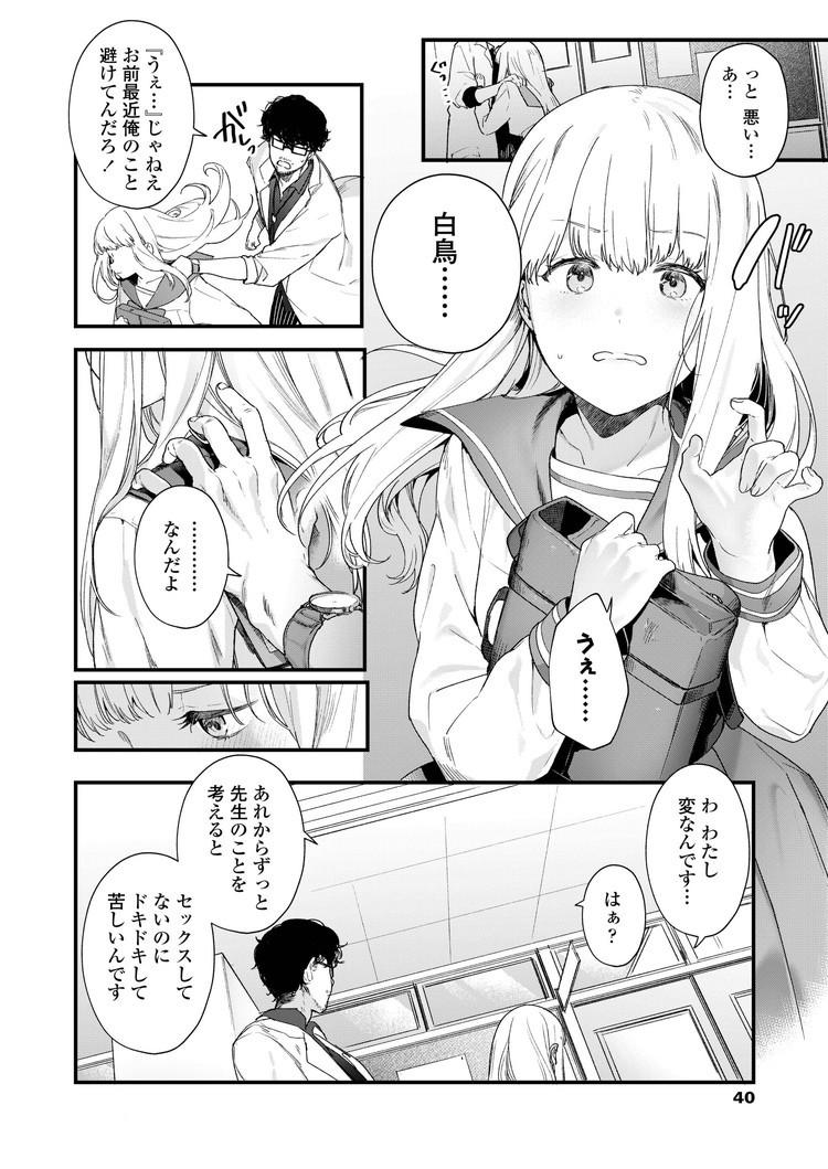jk裏 自撮り 無カップル エロ同人誌情報館002