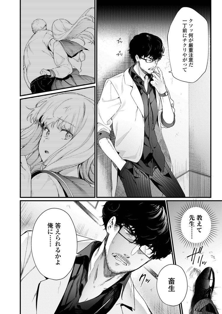 jk裏 自撮り 無カップル エロ同人誌情報館004