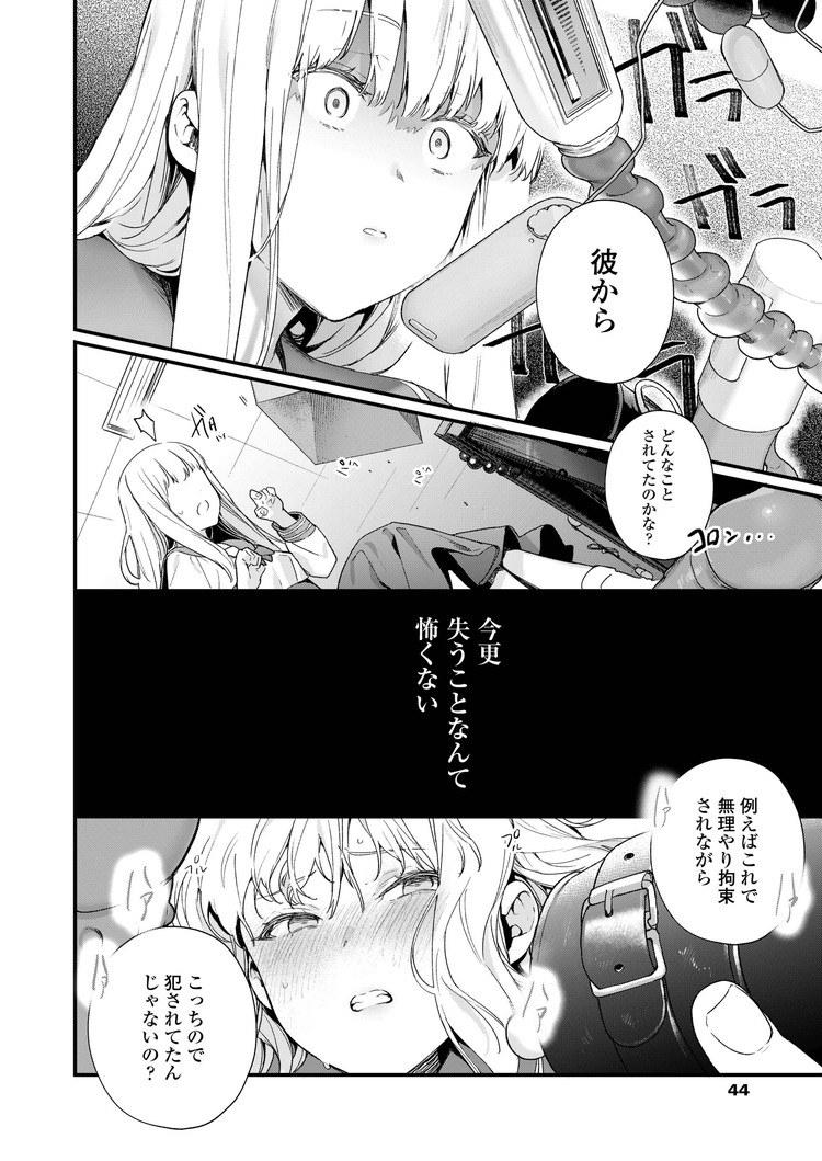 jk裏 自撮り 無カップル エロ同人誌情報館006