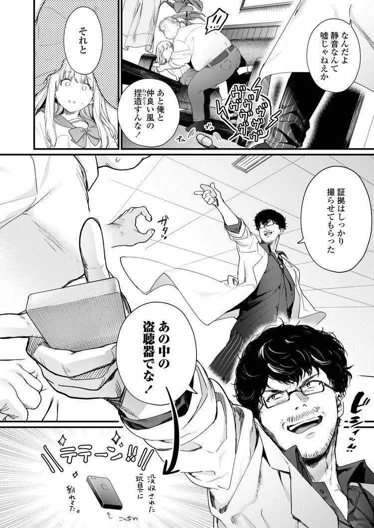 jk裏 自撮り 無カップル エロ同人誌情報館010